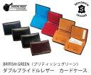 BRITISH GREEN カードケース*【BRITISH GREEN(ブリティッシュグリーン)】ダブルブライドルレザー カードケース 名刺入れ*名入れ無料 定期ケース メンズ 【P11Sep16】