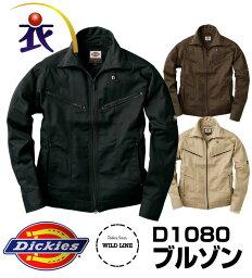 ディッキーズ CO-COS コーコス Dickies ディッキーズ D1080 長袖ブルゾン ジャケット 作業服 作業着 メンズ 秋冬 丈夫 あす楽 大きいサイズ 3L 4L 5L