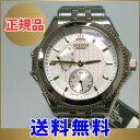 クレドール セイコー クレドール SEIKO CREDOR GCAY990 腕時計 メンズ メカニカル 手巻