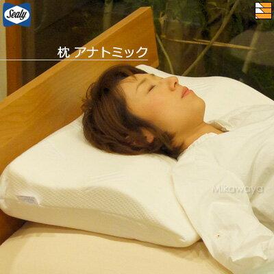 【2月末終了 1万円引きクーポン発行中】【正規販売店】シーリー ラテックスピロー アナトミック 枕 Sealy SL004