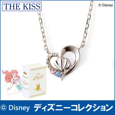 【ディズニーコレクション】 ディズニープリンセス アリエル THE KISS シルバー ネックレス レディース SV925製 DI-SN1815CB 記念日 バレンタイン ホワイトデー