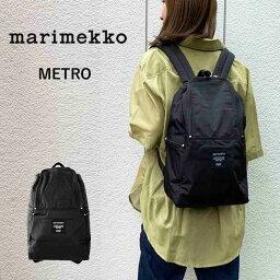 マリメッコ marimekko マリメッコ METRO リュック メトロ バックパック リュックサック デイパック バッグ 039972 ROADIE-MATKALLA-CONT backpack 15L 本国 正規品