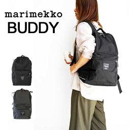 マリメッコ マリメッコ marimekko リュック buddy ブラック バディ バックパック リュックサック デイパック 20L ナイロン バッグ カラビナ 機能性 レディース メンズ 026994 本国 正規品