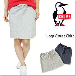 チャムス 【50%off】CHUMS チャムス スウェット スカート ミニスカート 裏パイル 膝丈 ウエストゴム レディース CH18-1017 Loop Sweat Skirt