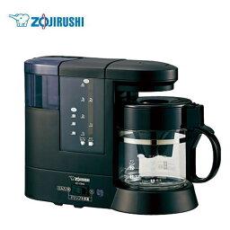 象印 EC-CA40 象印 ZOJIRUSHI コーヒーメーカー EC-CB40 (EC-CA40 後継機) 挽きたての味と香りが楽しめる「ミルつき」