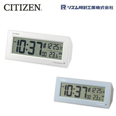 シチズン(CITIZEN) パルデジットピュアR153 白 青 8RZ153-003 夜間自動点灯ライト機能を付けた電波デジタル目覚まし時計 /リズム時計 ※8RZ153-004は廃番