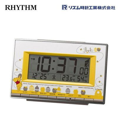 ディズニー アラームデジタル/くまのプーさん 8RZ133MC08 電波置き時計/かわいい目覚まし時計/アラーム/時刻・カレンダー機能/リズム時計工業