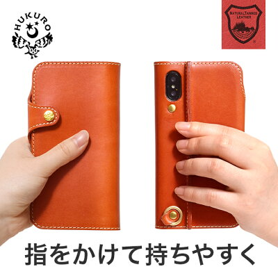 73982ec4d2 【HUKURO】iPhone XS Max 手帳型 ケース iPhone XR 手帳型 ケース iPhone8 Plus