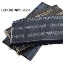 アルマーニ マフラー(レディース) EMPORIO ARMANI エンポリオアルマーニ マフラー スカーフ 全3色 625053 CC786 アルマーニ マフラー プレゼント 男性 マフラー ギフト