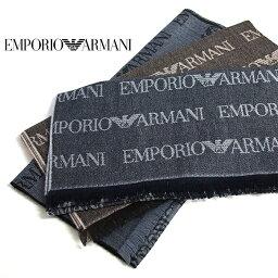 アルマーニ マフラー(メンズ) EMPORIO ARMANI エンポリオアルマーニ マフラー スカーフ 全3色 625053 CC786 アルマーニ マフラー プレゼント 男性 マフラー ギフト
