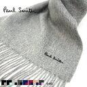 ポールスミス マフラー(メンズ) Paul Smith ポールスミス ウールマフラー 全8色 933D AS04 ポールスミス マフラー ポールスミス マフラー メンズ プレゼント 大人 マフラー ギフト