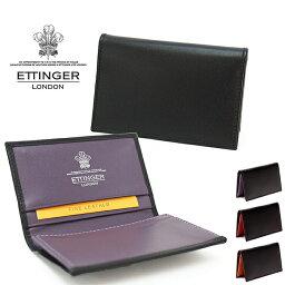エッティンガー ETTINGER エッティンガー ROYAL COLLECTION/ロイヤルコレクション 143JR 名刺入れ カードケース 全3色 エッティンガー 名刺入れ