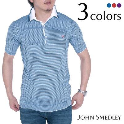 JOHN SMEDLEY ジョンスメドレー MARIUS スリムフィット ボーダー半袖ポロシャツ 全3色 ポロシャツ メンズ