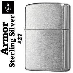 純銀製Zippo zippo アーマー ジッポ ライター スターリングシルバー NO.27 純銀 サテン仕上げ ジッポーライター ジッポー lighter Armor ARMOUR 【送料無料】