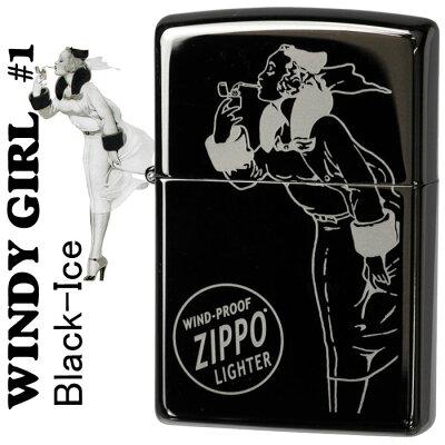 zippo(ジッポーライター)Windy-girl #1 Black Ice ウィンディ ブラックアイス US加工