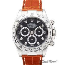 デイトナ 腕時計(メンズ) ロレックス ROLEX コスモグラフ デイトナ 8Pダイヤ 116519G 【新品】 時計 メンズ