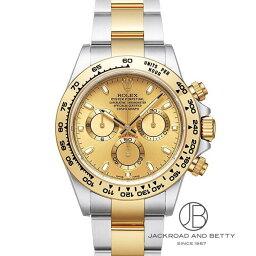 low priced 62182 a2543 ロレックス 腕時計(メンズ) 人気ブランドランキング2019 ...