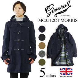 グローバーオール グローバーオール GLOVERALL MC3512-CT ダッフルコート モリス (防寒 英国製 モーリス メンズ)