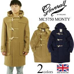 グローバーオール グローバーオール GLOVERALL MC5750-52 ダッフルコート モンティ (防寒 英国製 MONTY メンズ 585)