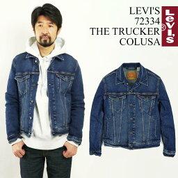 リーバイス リーバイス LEVI'S #72334 デニムジャケット ザ・トラッカー コルサ (ジャケット THE TRUCKER 3RD ジージャン Gジャン COLUSA)