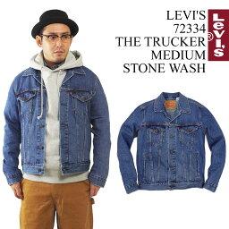 リーバイス リーバイス LEVI'S #72334 デニムジャケット ザ・トラッカー ミディアム ストーンウォッシュ(ジャケット THE TRUCKER 3RD ジージャン Gジャン)