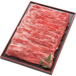山形牛 【送料無料】山形牛 しゃぶしゃぶ用(420g)【代引不可】【ギフト館】