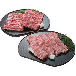 山形牛 【送料無料】山形牛 すき焼きセット1、52kg【代引不可】【ギフト館】
