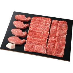 山形牛 【送料無料】山形牛 すき焼き・ステーキ・焼き肉セット【代引不可】【ギフト館】