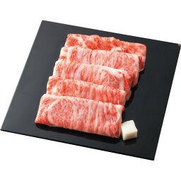 山形牛 【送料無料】山形牛 肩ロースすき焼き用300g【代引不可】【ギフト館】