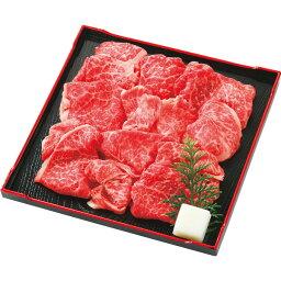 山形牛 【送料無料】山形牛 すき焼き用切り落とし(250g)【代引不可】【ギフト館】