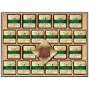 マロングラッセ 【送料無料】メリーチョコレート マロングラッセ MG−G MG−G【代引不可】【ギフト館】