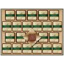 マロングラッセ 【送料無料】メリーチョコレート マロングラッセ MG−G MG−G【ギフト館】