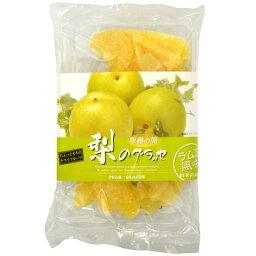 梨 全国のお土産・手土産大集合 梨のグラッセ(180g)【のし・包装不可】