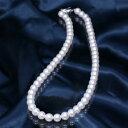 あこや真珠 【おすすめフォーマル真珠】人気の高い真珠ジュエリーをご紹介! 高品質7mm珠「オーロラ花珠」あこや真珠ネックレス