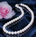 あこや真珠 【おすすめフォーマル真珠】人気の高い真珠ジュエリーをご紹介! 高品質大珠8mm珠「オーロラ花珠」あこや真珠ネックレス