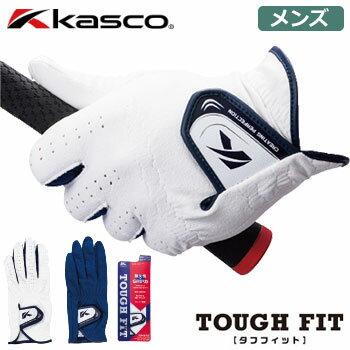 【売切御免の処分特価品】【ゴルフ】【グローブ】Kasco キャスコ TOUGH FIT タフフィット SF-1618 メンズ グローブ 左手用【赤字覚悟の処分セール】