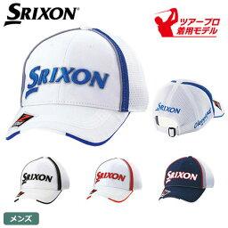 ダンロップ 【ゴルフ】【キャップ 帽子】DUNLOP ダンロップ SRIXON スリクソン メンズ メッシュキャップ SMH8132X 日本正規品 2018春夏