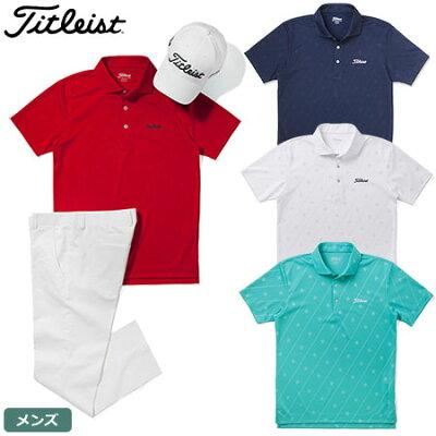 【ゴルフ】【ポロシャツ】Titleist タイトリスト メンズ 星ストライプシャツ TSMC1802 2018春夏