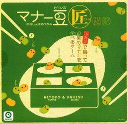 マナー豆  EYE-003116 マナー豆 匠(マナービーンズ タクミ)