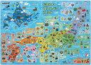 APO-20-08 ピクチュアパズル にほんの47とどうふけん 47ピース パズル Puzzle 子供用 幼児 知育玩具 知育パズル 知育 ギフト 誕生日 プレゼント 誕生日プレゼント