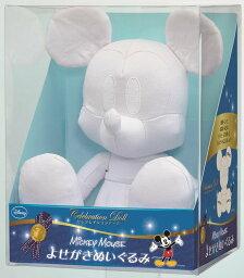 ぬいぐるみ 寄せ書き APO-62-23 よせがきぬいぐるみ ミッキーマウス 雑貨 ギフト 誕生日 プレゼント 誕生日プレゼント メッセージドール 卒業式