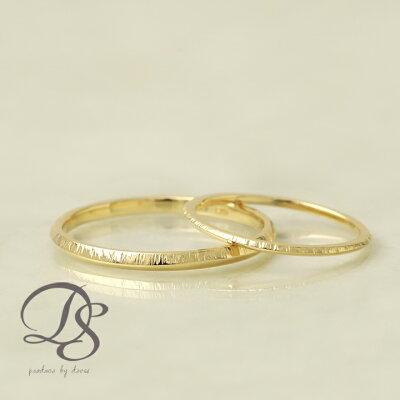 K18 ゴールド ペアリング 2本セット 18金 18k リング しのぎ レディース メンズ 結婚指輪 マリッジリング 誕生日 プレゼント 贈り物 妻 彼女 かわいい ゴールドリング ペア ジュエリー ペアアクセサリー DEVAS ディーヴァス 1012b