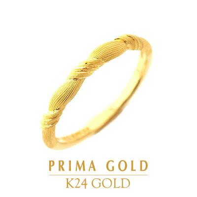 純金リング【ヘアライン加工 リング 指輪】24金 純金 K24YG【レディース 女性用 ゴールド】PRIMAGOLD プリマゴールド【送料無料】【ギフト】