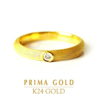 24金 K24 GOLD ジュエリー・アクセサリー【リング 指輪】【レディース】一粒ダイヤモンドリング【ダイヤモンド】【ギフト・贈り物】PRIMAGOLD プリマゴールド【送料無料】