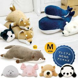 クジラ ねむねむ ネムネム プレミアム 抱きまくら Mサイズ 柴犬 クジラ クマ シロクマ ネコ パンダ フレンチブルドッグ ペンギン イノシシ クッション キャラクター ぬいぐるみ プレゼント | 抱き枕 可愛い 癒しグッズ かわいい 犬 リラックス 猫 だきまくら 動物 アニマル もちもち