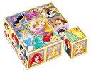 APO-13-109 ディズニー すてきなプリンセス 9コマ キューブパズル パズル Puzzle 子供用 幼児 知育玩具 知育パズル 知育 ギフト 誕生日 プレゼント 誕生日プレゼント