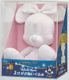 ぬいぐるみ 寄せ書き APO-62-24 よせがきぬいぐるみ ミニーマウス 雑貨 雑貨 ギフト 誕生日 プレゼント 誕生日プレゼント メッセージドール 卒業式