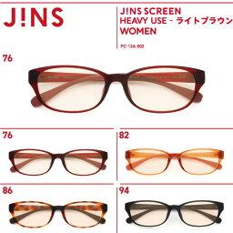 JINS ブルーライトカット メガネ 【 PCメガネ JINS SCREEN - HEAVY USE ライトブラウンレンズ 】ウエリントン