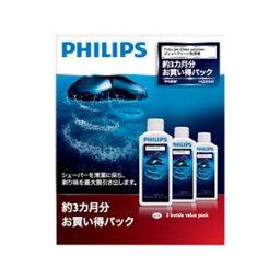 電気シェーバー HQ203/61 フィリップス シェーバー用洗浄液 3個 PHILIPS ジェットクリーン専用