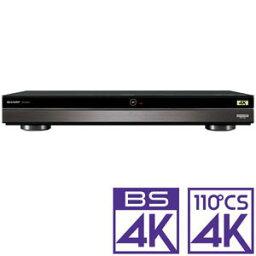シャープ 4B-C20AT3 シャープ 2TB HDD/3チューナー搭載 ブルーレイレコーダー4Kチューナー内蔵4K Ultra HDブルーレイ再生対応 SHARP AQUOS アクオス